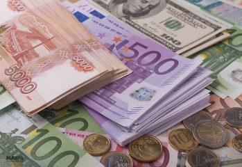 cambio de dinero al viajar